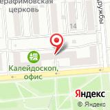 ООО Ультра