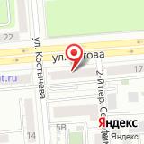 Новосибирский медицинский колледж