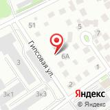 Новосибирский областной клуб служебного собаководства