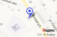 Схема проезда до компании ДЕЗИНФЕКЦИОННАЯ ФИРМА ПРОФИЛАКТИКА в Колпашеве