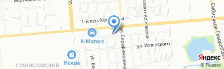 Сибирский ЭМ-Сервис на карте Новосибирска