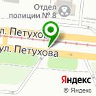 Местоположение компании КАТОД СТАРТЕР