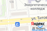 Схема проезда до компании Марк в Новосибирске
