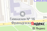 Схема проезда до компании Тайшань в Новосибирске