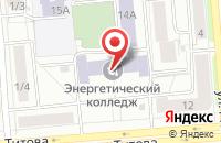 Схема проезда до компании Энергокомплект-Ресурс в Новосибирске