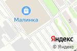 Схема проезда до компании Молочный Остров в Новосибирске