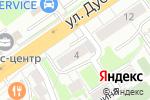 Схема проезда до компании АРТА в Новосибирске