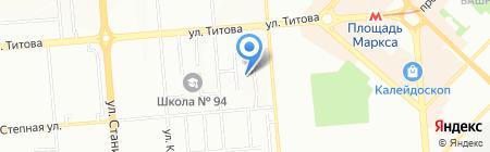 Naomi на карте Новосибирска