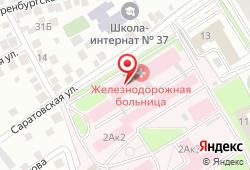 Дорожная клиническая больница на ст. Новосибирск в Новосибирске - Владимировский спуск, д. 2а: запись на МРТ, стоимость услуг, отзывы