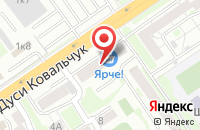 Схема проезда до компании Автор в Новосибирске