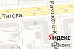 Схема проезда до компании Кабак №8 в Новосибирске