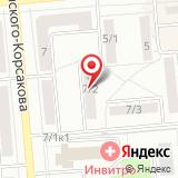 Отдел занятости населения Ленинского района
