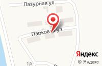 Схема проезда до компании Новая Кубовая в Кубовой