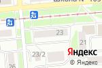 Схема проезда до компании Люкс-сервис в Новосибирске