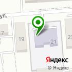 Местоположение компании Детский сад №88