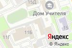 Схема проезда до компании Хладотехника-Н в Новосибирске
