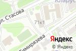 Схема проезда до компании Автосервис в Новосибирске