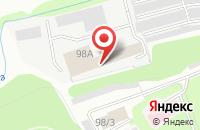 Схема проезда до компании Стт в Новосибирске