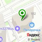 Местоположение компании БИЗНЕС ТЕХНОЛОГИИ