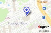 Схема проезда до компании КЛИНИНГОВАЯ КОМПАНИЯ ХОТТАБЫЧ в Новосибирске