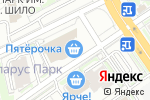 Схема проезда до компании 5 stars в Новосибирске