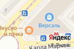 Схема проезда до компании URBAN COFFEE в Новосибирске