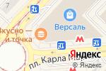 Схема проезда до компании Buono в Новосибирске