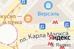 Схема проезда до компании Концерн Сибири в Новосибирске