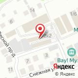 Милези-Новосибирск