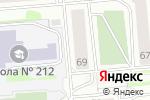 Схема проезда до компании Авилон в Новосибирске