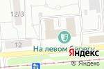 Схема проезда до компании Пальмера в Новосибирске