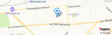 Жаклин на карте Новосибирска