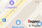 Схема проезда до компании Фотолэнд в Новосибирске