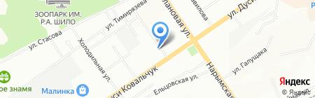 Киоск по ремонту обуви на карте Новосибирска