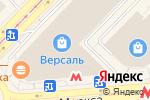 Схема проезда до компании Marmalato в Новосибирске
