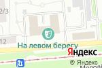 Схема проезда до компании Каскад-С в Новосибирске