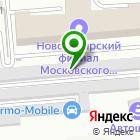 Местоположение компании Termo-Mobile