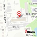 Новосибирское протезно-ортопедическое предприятие Минтруда России