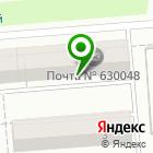 Местоположение компании Елена-1