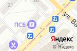 Схема проезда до компании Промсвязьбанк, ПАО в Новосибирске