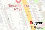 Схема проезда до компании BIER HAUS в Новосибирске
