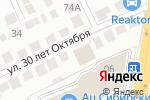 Схема проезда до компании Изумруд в Новосибирске