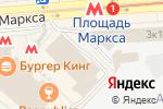 Схема проезда до компании Проспект в Новосибирске