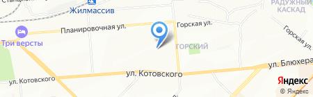 Куалекс на карте Новосибирска