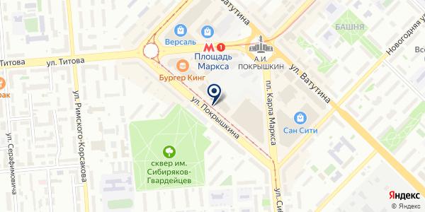 Мастерская по пошиву на карте Новосибирске