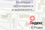 Схема проезда до компании Smart в Новосибирске