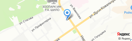 Белая аптека на карте Новосибирска