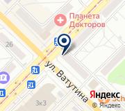 Сибаск, магазин электротоваров