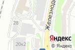 Схема проезда до компании Монолит в Новосибирске