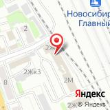 Управление ГИБДД ГУ МВД России по Новосибирской области
